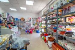 Магазин Сливен