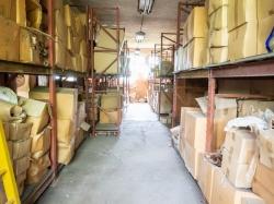 Фабрика Сливен