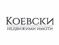 България, София, Продава